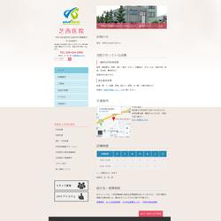 埼玉県川口市内科 消化器科 リハビリテーション科