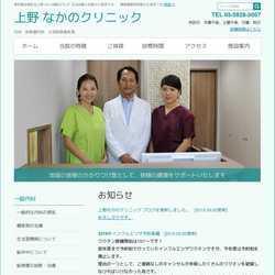 東京都千代田区内科 呼吸器内科