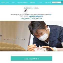 東京都中央区美容皮膚科 美容外科 予防医療