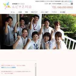 埼玉県川口市訪問看護ステーション