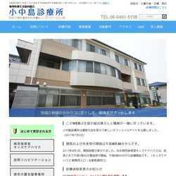 兵庫県尼崎市内科,小児科,整形外科