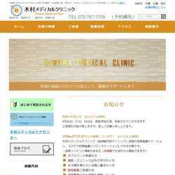 兵庫県川西市神経内科、、睡眠外来、一般内科、禁煙外来
