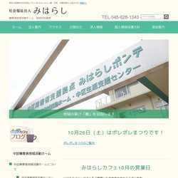 神奈川県横浜市中区〇〇〇