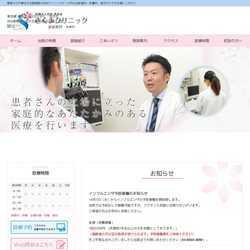 東京都 練馬区泌尿器科、皮膚科