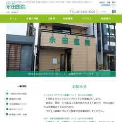 大阪府大阪市西区内科、循環器科