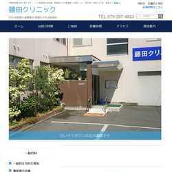兵庫県姫路市内科,呼吸器科,胃腸科,循環器科,外科,整形外科,こう門科,放射線科