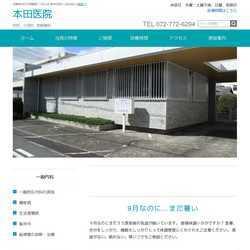 兵庫県伊丹市内科、小児科、放射線科