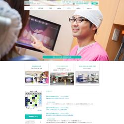 東京都北区歯科、矯正歯科、小児歯科、歯科口腔外科