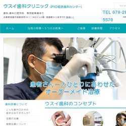 兵庫県姫路市歯科,口腔外科