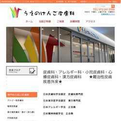 大阪府堺市南区皮膚科
