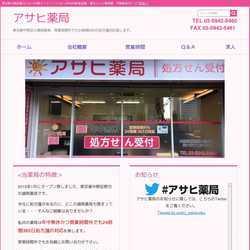 東京都調剤薬局 各種医療機関の処方箋受付ています。