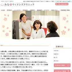 神奈川県横浜市瀬谷区一般内科・婦人科・乳腺外科
