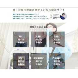東京都港区内科、消化器内科、胃腸内科、内視鏡内科、肛門内科