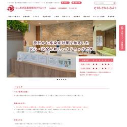 東京都杉並区耳鼻咽喉科