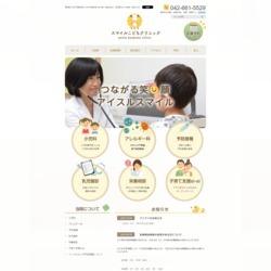 東京都八王子市小児科    アレルギー科