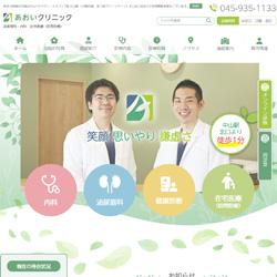 東京都品川区泌尿器科・内科