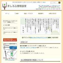 神奈川県川崎市多摩区内科 神経内科