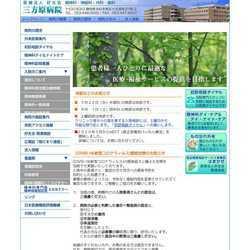 静岡県浜松市南区内科,神経科,精神科,歯科
