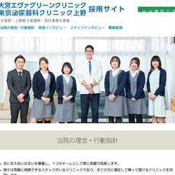 埼玉県さいたま市大宮区内科、消化器科、外科、肛門科