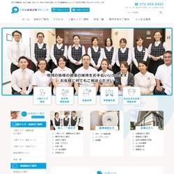 大阪府枚方市健康診断(乳がん検診、脳ドック、MRI-CT-MMG診断)