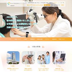 東京都渋谷区耳鼻咽喉科