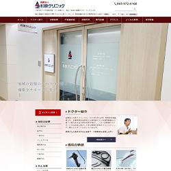 神奈川県横浜市青葉区消化器科 消化器内視鏡 内科 外科