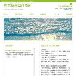東京都新宿区内科 腎臓病 糖尿病 高血圧 高脂血症 生活習慣病