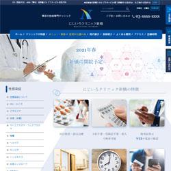 東京都港区泌尿器科 性感染症科 ED治療
