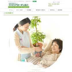 東京都品川区介護付有料老人ホーム