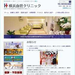 神奈川県横浜市西区血管外科 外科 循環器内科