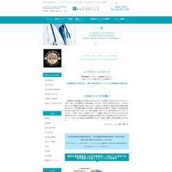 宮城県仙台市 宮城野区泌尿器科 生殖医療