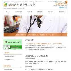 東京都千代田区内科 呼吸器科 小児科科